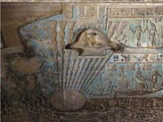 Hathor's Temple Ceiling